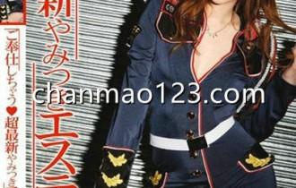 泷泽萝拉(水咲萝拉)出道以来所有番号作品封面图片预览