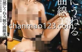 二宫和香(二宮和香)出道以来所有番号作品封面图片预览