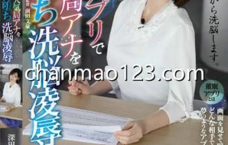 深田咏美出道以来所有番号作品封面图片预览