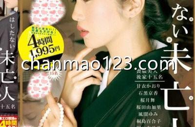 武藤兰(朝河兰)出道以来所有番号作品封面图片预览