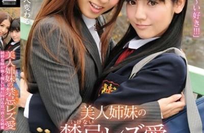 友田彩也香&水菜丽GAR-280番号作品封面图片剧情在线赏析
